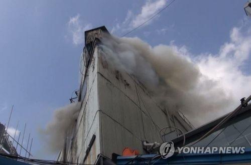 서울 이태원동 4층 건물서 불…