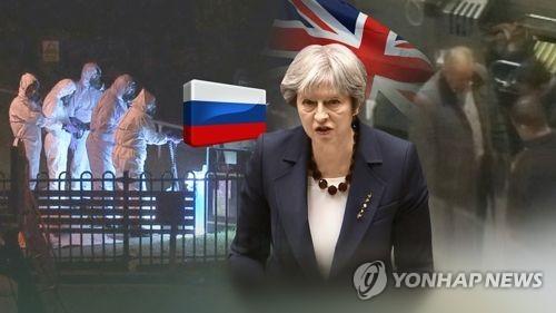 영국 '스파이 암살 시도' 러시아 군정보기관 장교 2명 기소 (CG)