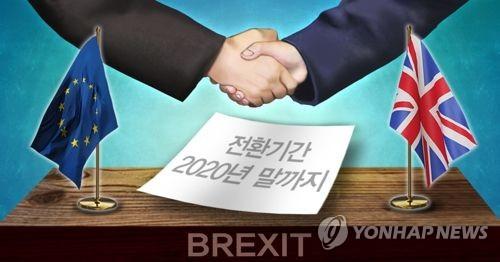 영국-EU, 브렉시트 전환기간 합의(PG)