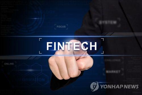 """무디스 """"한국 핀테크 성장 가속…은행권 영향은 제한적"""""""