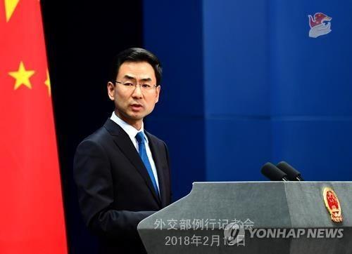 겅솽 중국 외교부 대변인