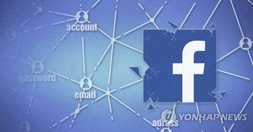 페이스북 개인정보 유출 (PG)