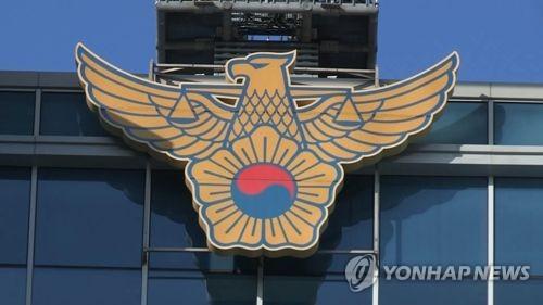 """""""정치자금법 어겼다""""…광주서 주민이 구청장 고소"""