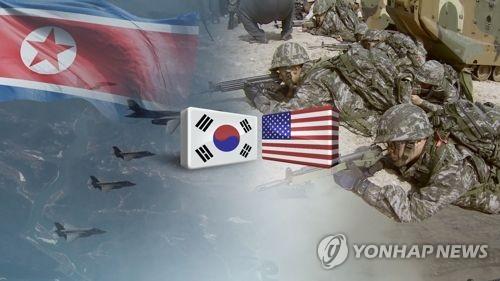 한미 연합훈련 중단 방침(CG) [연합뉴스TV 제공]