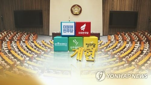 국회 개헌합의 난항 (CG)  [연합뉴스TV 제공]