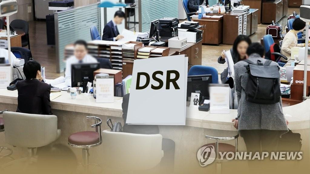 DSR (CG)  [연합뉴스TV 제공]