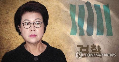 검찰, 김윤옥 여사 조사 가능성 (PG)