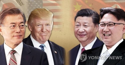 남북미 정상 '비핵화는 맞는데'… '단계 vs 일괄' 로드맵 달라