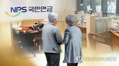 지난해 450만명 국민연금 받아…부부 30만쌍 육박 (CG)