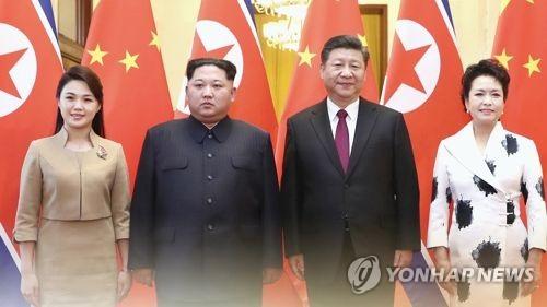 """中CCTV """"시진핑, 김정은 초청회동…리설주 대동"""" (CG)"""