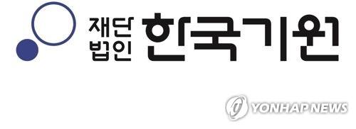 한국기원 CI