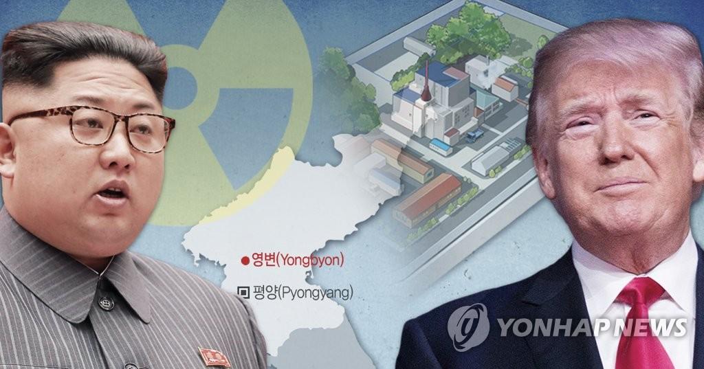 북 영변 원자로, 북미정상회담 핵심 의제되나 (PG)