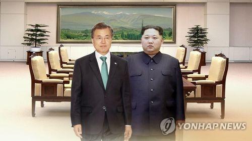 '2018 남북정상회담' 다음달 27일 판문점서 열린다 (CG)