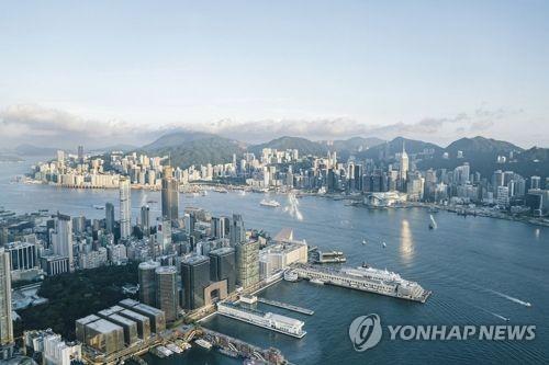 홍콩 도심