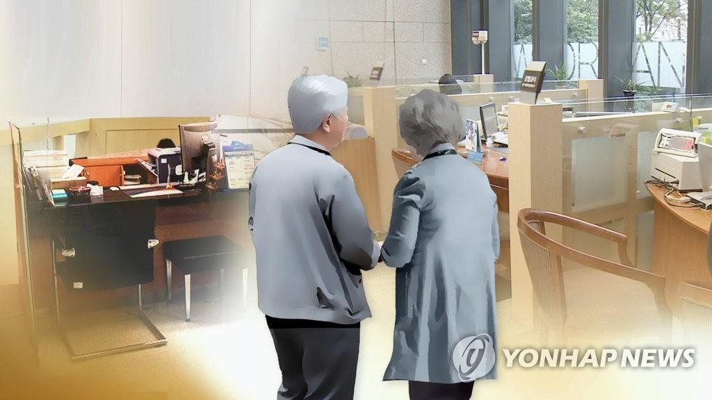 노인가구 공적이전소득 증가(CG) [연합뉴스TV 제공]