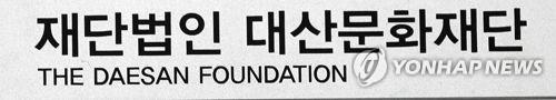 대산청소년문학상 금상에 김민지·이인서 등
