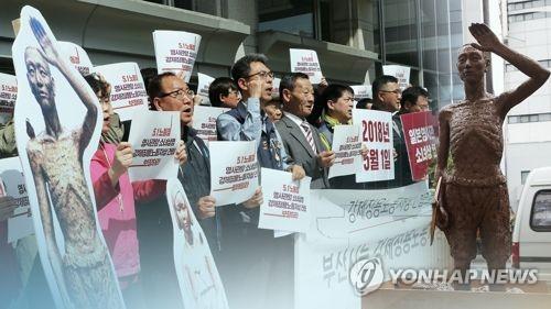 부산일본영사관 앞 강제징용노동자상…부산시-시민단체 갈등 예고 (CG)