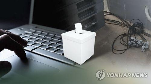 지방선거 초반부터 불법 얼룩…여론조작·가짜뉴스 몸살(CG)