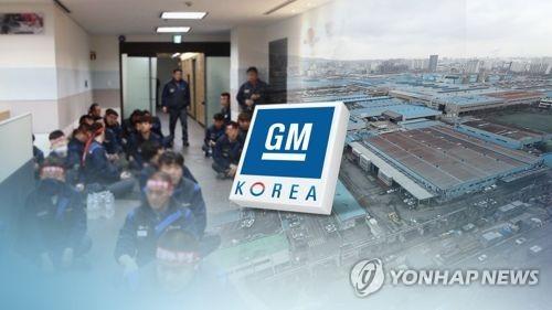 '한국GM 돕자' 인천 62개 단체 범시민협의회 결성