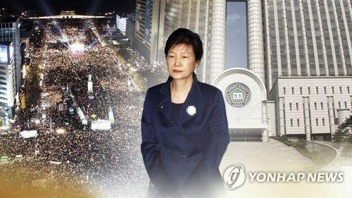 북한 매체, 박근혜 前대통령 판결 하루만에 보도