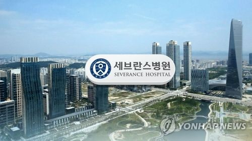 """인천경제청 """"연세대 국제캠퍼스 2단계 원안대로 추진할 것"""""""