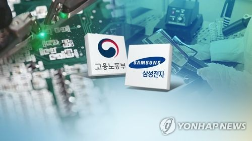 """""""반도체 30년 노하우"""" vs """"국민의 알권리 보장"""" (CG)"""