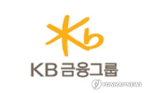 KB금융 혁신금융 사업 진도율 102%…연간목표 조기 달성