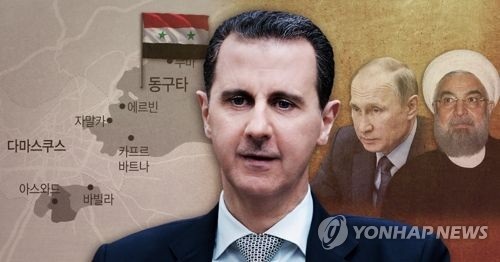 시리아 아사드 정권 동구타 장악 (PG)