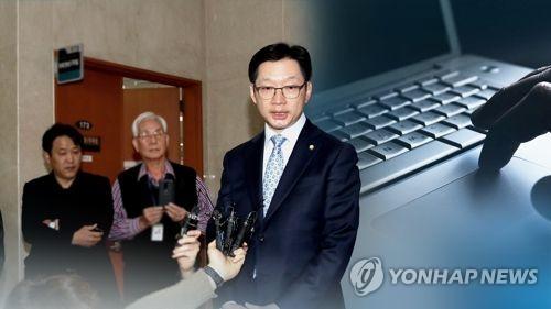 드루킹과 더불어민주당 김경수 의원 (CG)