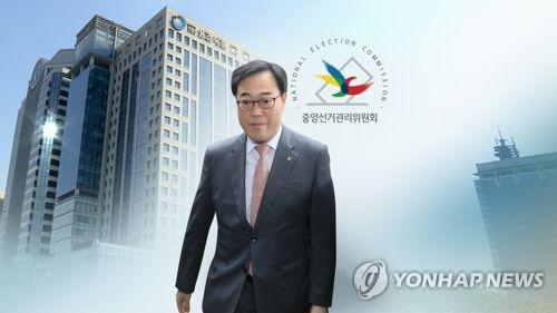 김기식 하차 [연합뉴스TV 제공]