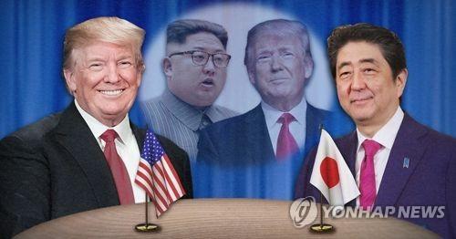 트럼프-아베, 북미정상회담 앞두고 통화…북핵 연대 확인