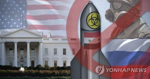 미국, 시리아 화학무기 은폐 의혹 러시아 제재 (PG)