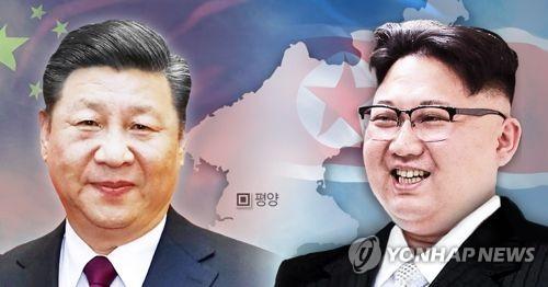 '포스트 4ㆍ27' 중국, 한반도 평화체제 구축서 역할 확대 모색