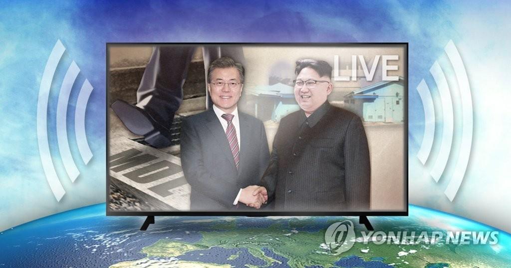 남북정상회담 전 세계 생중계(PG)