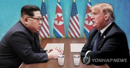 """日 언론 """"트럼프, 미국서 회담 개최 제안했지만 북한이 거부"""""""
