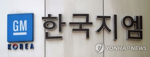 한국지엠(GM)