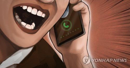 """""""오너만 갑질하나요""""…10명중 6명 직장내 괴롭힘 경험"""