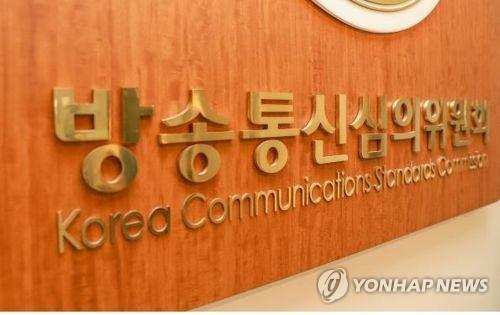 '본제품 보다 비싼 소모품' 설명 안 한 롯데홈쇼핑 '법정제재'