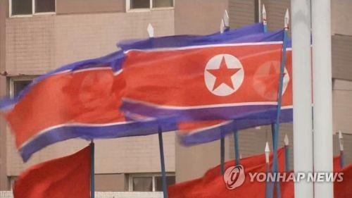 EU, 북한·이란 등 23개국 돈세탁·테러 자금지원국 지정(종합)