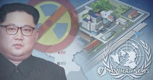 北핵실험장 폐기 어떻게 진행될까… 카자흐,폭약으로 파괴 전례