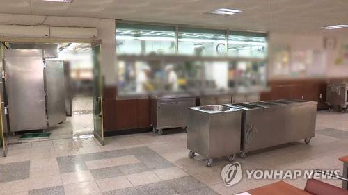 경남교육청, 급식종사자 안전 챙긴다…전담팀 신설