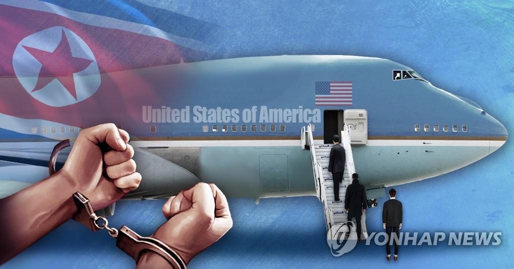 북한 억류 미국인 석방 (PG)
