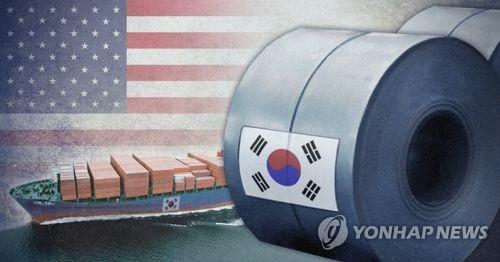 한국 철강 미국 수출 (PG)