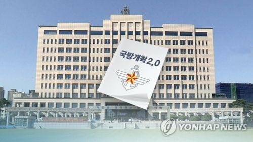 북미정상회담 전 '국방개혁 2.0' 최종안 靑 보고(CG)