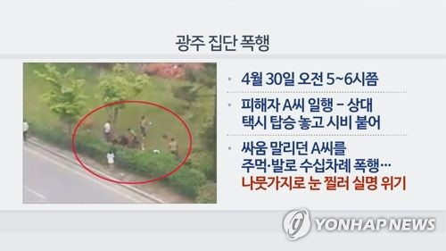 광주 집단 폭행(CG)
