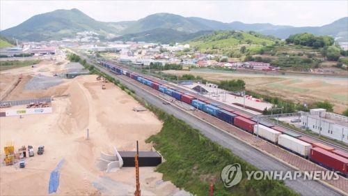 철도 물류운송