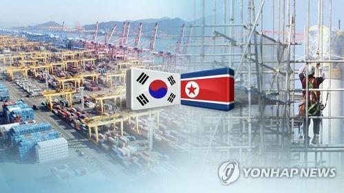 남북 경협(CG)