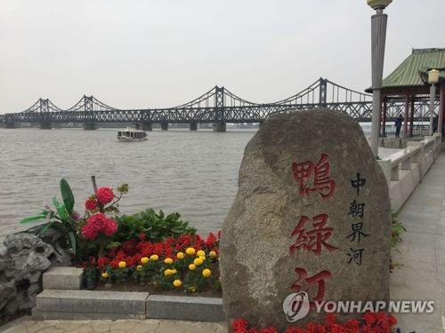 북중 접경인 중국 단둥 압록강변공원