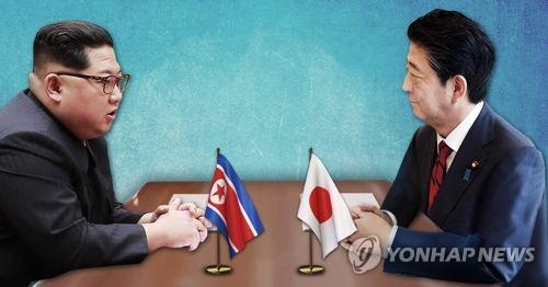 북한·일본 대화 (PG)