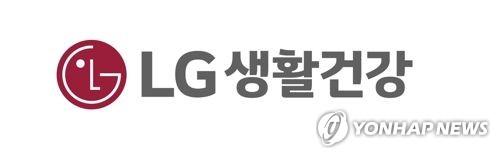 """DB금투 """"LG생활건강, 中보따리상 의존 부담…목표가↓"""""""